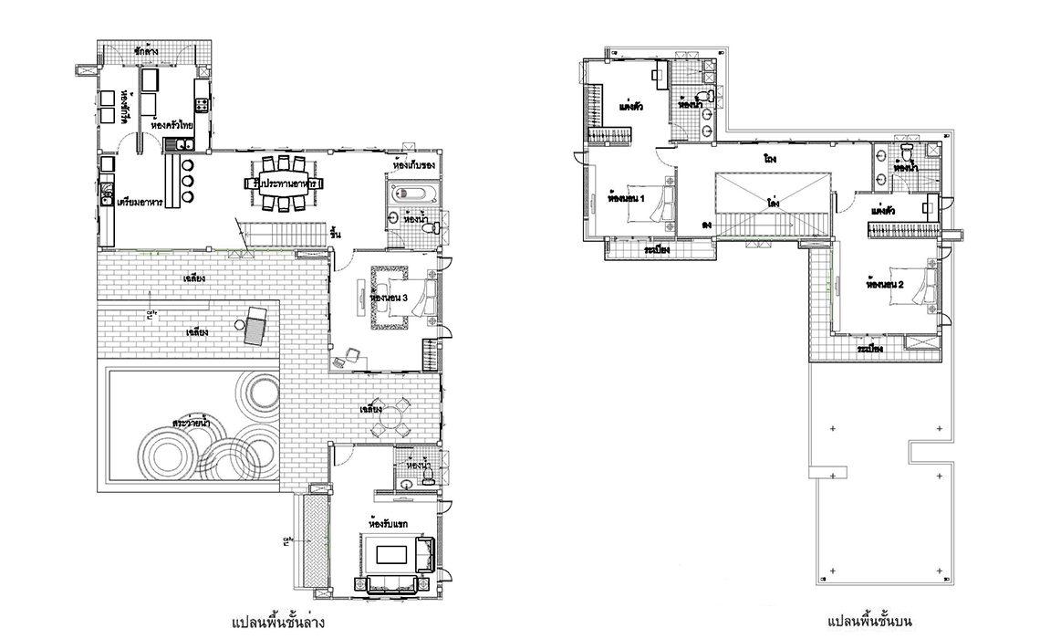 แบบบ้าน HP-05